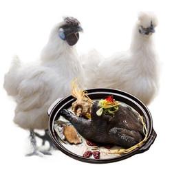 对面小城 农家散养乌鸡   净重约1000g *2件
