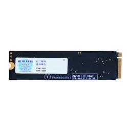 ADATA 威刚 SX6000 PRO 256GB 固态硬盘 M.2 PCIe3.0x4 NVMe1.3