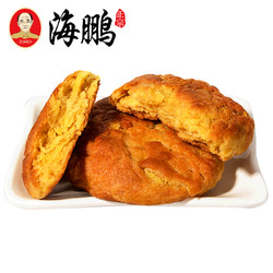 海鹏 软面饼 1200g