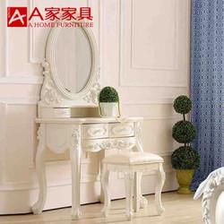 A家家具 简约卧室梳妆台大小户型迷你欧式化妆台法式化妆桌妆镜全套组合双抽妆台(全套)
