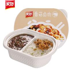 美好 香菇卤肉自热方便米饭 263g*2盒