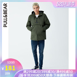 PULL&BEAR 09711502 冬季新款男士袋鼠口袋连帽轻薄夹克