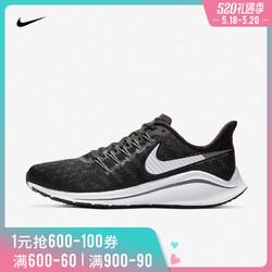 耐克男鞋跑步鞋 NIKE AIR ZOOM VOMERO 14跑步鞋AH7857-001