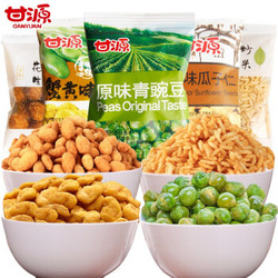 甘源散装瓜子仁炒米花生蚕豆青豌豆小包装 多口味可选500g装 *2件