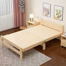 喜来达 实木折叠床单人床 *2件