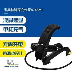 米其林/Michelin 车载数显脚踩式单缸充气泵 家车两用打气泵4745ML