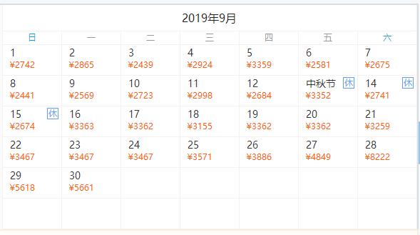 3段机票,3晚沙巴+2晚吉隆坡!北京/上海-马来西亚沙巴+吉隆坡6天5晚