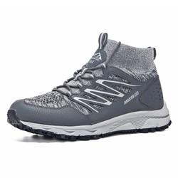 361°男鞋运动鞋夏季网面户外鞋361°高帮防滑针织透气徒步鞋男士