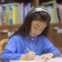 学而思网校 小初语文 暑假提升班
