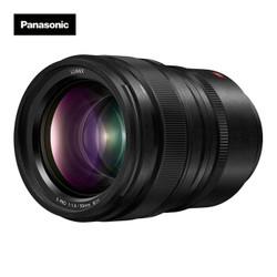 松下(Panasonic)50mm F1.4全画幅无反/微单相机标准定焦镜头(S-X50)人像 街拍 夜景