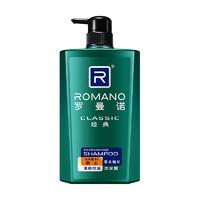 罗曼诺男士洗发水控油去屑600ml
