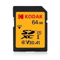 Kodak 柯达 SDXC UHS-I A1 U3 V30 SD存储卡 64GB