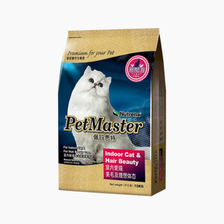 PetMaster 佩玛思特 成猫粮 美毛配方 10kg