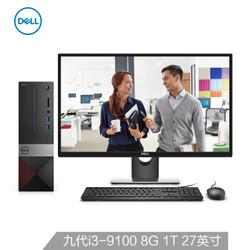 戴尔(DELL)成就3470 商用办公 台式电脑整机(九代i3-9100 8G 1T 四年上门售后 键鼠 WIFI 蓝牙)27英寸
