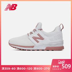 New Balance NB官方女鞋运动鞋574S系列WS574DSF摩登复古休闲鞋