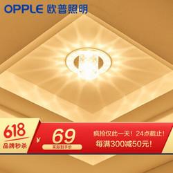欧普照明 led水晶射灯 牛眼灯-XG 柱形圆点 明装款 *5件