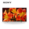 SONY 索尼 KD-55X8566F 55英寸 4K 液晶电视