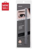 MINISO 名创优品 1.5毫米极细自动眉笔 灰色 *2件