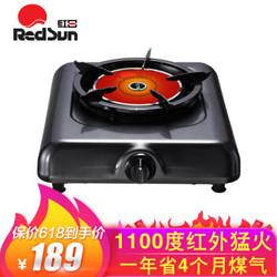 红日(RedSun)红外线灶 台式燃气灶单灶 猛火无烟无焰不黑锅底  68%热效率 108D 液化气