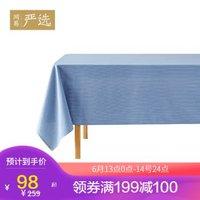 网易严选 日式简约桌布 防渗水餐厅布艺 140cm*220cm