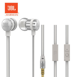 JBL T190A 立体声入耳式耳机 手机耳机 电脑游戏耳机 带麦可通话 苹果安卓通用 银色