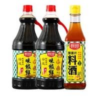 厨邦 酱油 特级生抽味极鲜 1.63L*2瓶