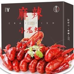 隆上记 麻辣/十三香小龙虾 860g 4-6钱/只 净虾1斤