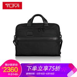 TUMI 途明Alpha系列男士休闲时尚商务耐磨公事包电脑包026108D2 黑色