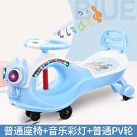 儿童扭扭车万向轮摇摆车-音乐灯光款