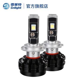 Cnlight 雪莱特 M1 汽车LED大灯 9005型号 白光