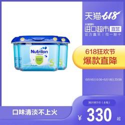 荷兰Nutrilon牛栏/诺优能进口婴幼儿配方奶粉5段800g*3罐