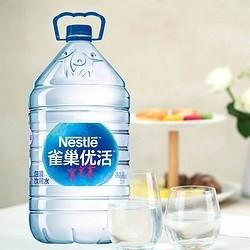 Nestlé 雀巢 优活饮用水 5L*4瓶