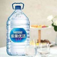 雀巢优活饮用水5L*4瓶/箱*2箱 *2件