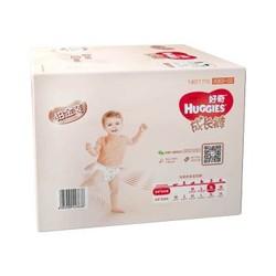 HUGGIES 好奇 铂金装 婴儿纸尿裤 XL64片  *3件