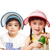 柠檬宝宝 儿童夏季防晒薄遮阳太阳帽 *3件