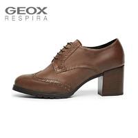 GEOX 健乐士 D746VF 洛克系带皮鞋 *2件