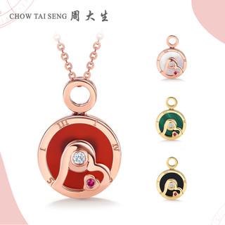 CHOW TAI SENG 周大生 偏心 18K金红宝石女吊坠