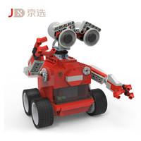 京选  智能积木机器人4-12岁 STEAM编程 200种拼法