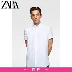 ZARA新款 男装 白色牛津短袖衬衣衬衫 06048403250