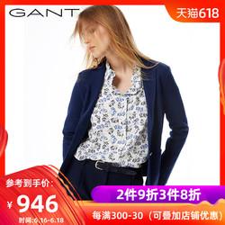 GANT/甘特秋新品女士时尚休闲修身外套舒适透气西装4201650 *3件