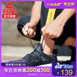 匹克男鞋2019夏季新款织面轻便运动鞋袜套一脚蹬轻便跑步休闲鞋男