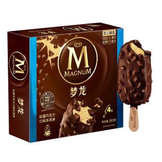 限地区、京东PLUS会员 : 和路雪 梦龙 松露巧克力口味 冰淇淋 65g*4支 *5件