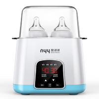 奈洋洋温奶器消毒器二合一暖奶器热奶神器婴儿智能保温自动奶瓶加热恒温