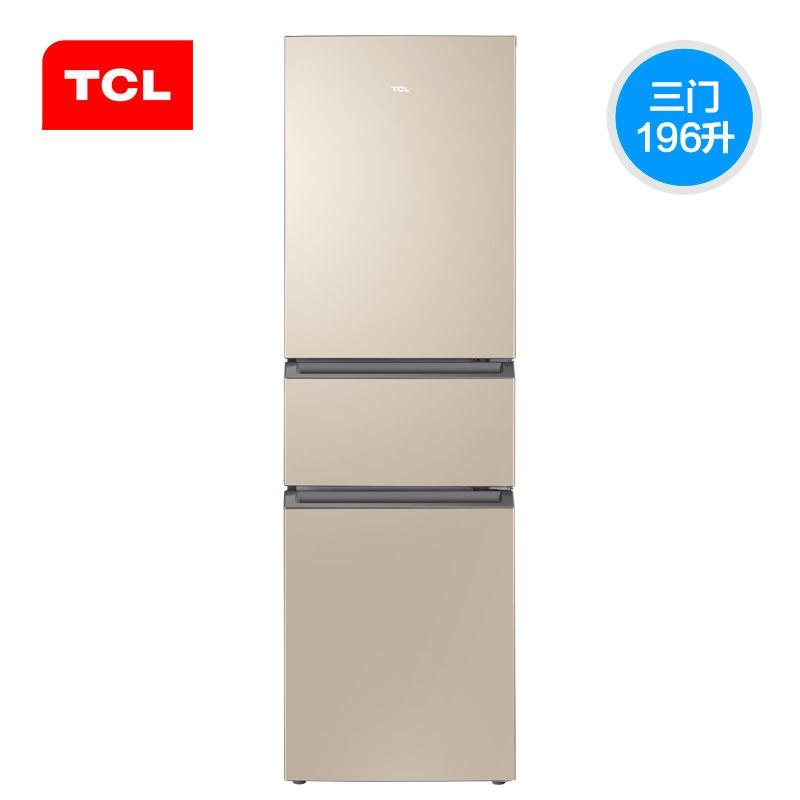 TCL BCD-196TWF2 风冷 三门冰箱 196L