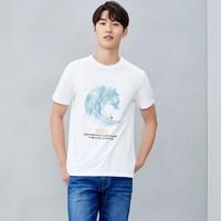 HLA 海澜之家 HNTBJ2R184A 男士T恤