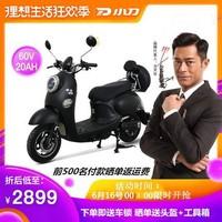 小刀电动车60V20A新款3C认证电动摩托车1200W小龟王成人电摩如梦