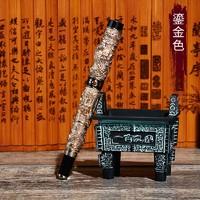 金豪 双龙戏珠 浮雕铜铸钢笔 简装