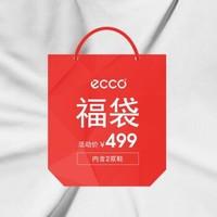 ECCO爱步男鞋 499元限量福袋 内含2双鞋