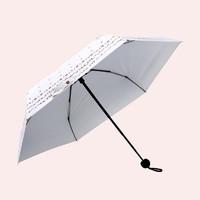 迷你伞防晒太阳伞女防紫外线遮阳超轻小口袋伞晴雨伞
