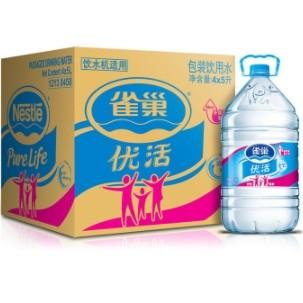 雀巢(Nestle)优活饮用水5L*4瓶/箱(新老包装随机发货中) 雀巢家庭装饮水 会议装饮水 饮水机桶装水